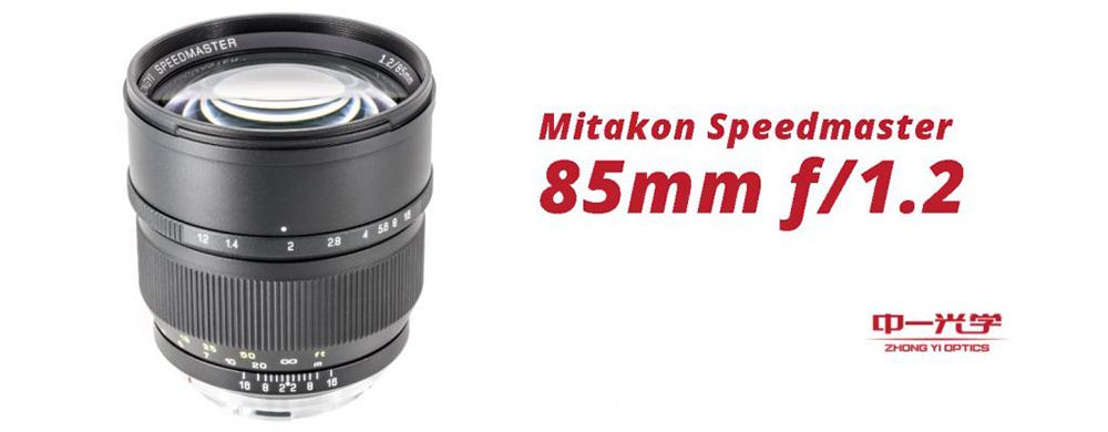 พรีวิว Mitakon Speedmaster 85mm F1.2 สำหรับ Sony E